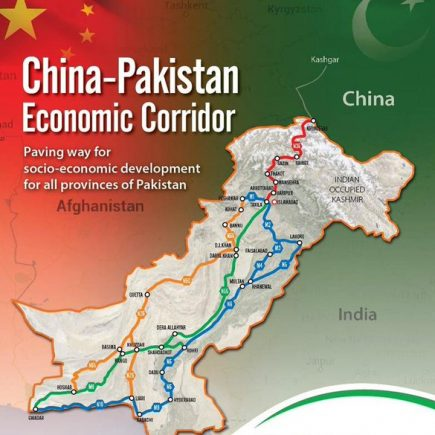 Joint Student Research on CPEC
